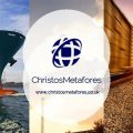 Christos Metafores